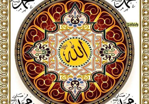 Ilustracija: Mohammed Sheyriyar Shah