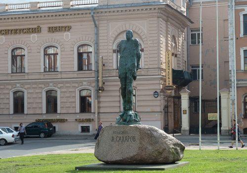 Trg Saharova, Sankt Petersburg, foto: SamzMe/Wikimedia Commons