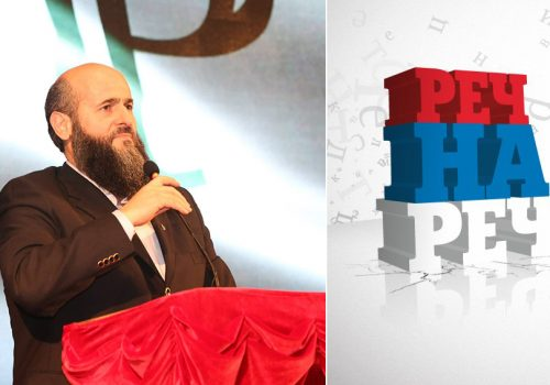 Akademik Zukorlić večeras na RTS-u u debati o izbornim uslovima_60c211b5249d7.jpeg