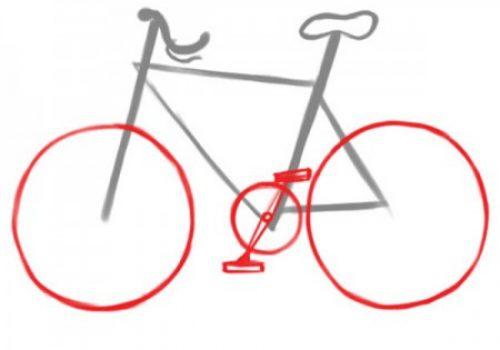 Biciklo_607a59981a748.jpeg