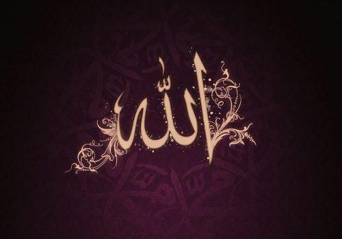god-lord-allah-wallpaper-preview