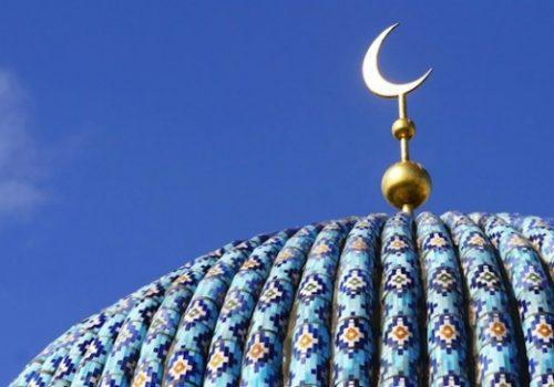 islam-696x367