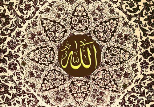 islamic-arts-allah-name-traditional-ornaments-2-hamid-iqbal-khan