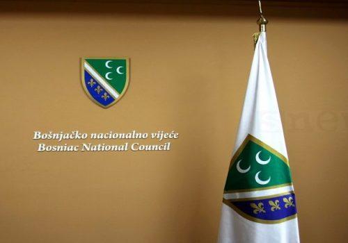Konkurs BNV za projekte od opšteg značaja za Bošnjake traje još trinaest dana_602222516a596.jpeg