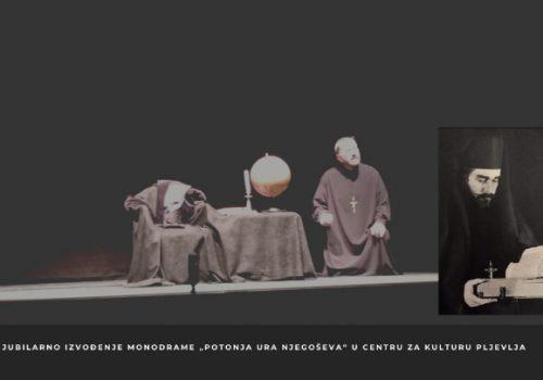 """""""Potonja ura Njegoševa"""" u Centru za kulturu Pljevlja_60a665bc122a1.jpeg"""