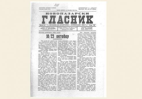 Pronađeni primjerci Novopazarskog glasnika starih čitav vijek_60c96697ddccf.jpeg
