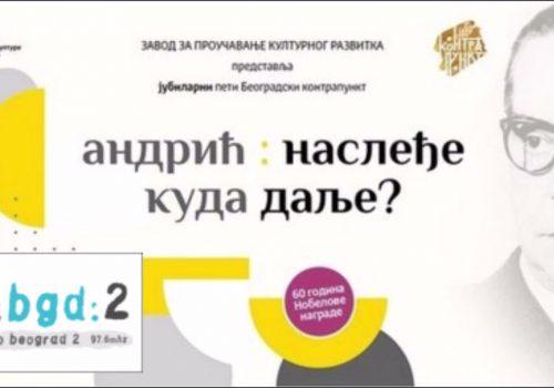 """Radio Beograd 2, emisija Kontrapunkt – Međunarodna konferencija """"Andrić: nasleđe – kuda dalje?""""_613f488701ec1.jpeg"""