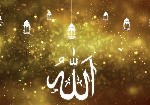 ramadan-2412453_960_720-768x480